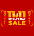 singles day sale vector image vector image