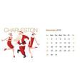 2019 dance calendar december bearded santa claus vector image vector image