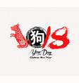 chinese new year 2018 - year of the dog vector image