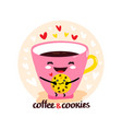 cute kawaii coffee cup vector image