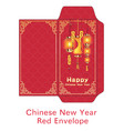 red chinese happy new year envelope vector image