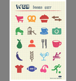 Rest food and hobby icons set vector image