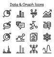 graph diagram data icon set vector image vector image