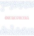 social media icons nomophobia concept vector image