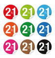 two in one label set vector image
