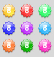 Award Medal of Honor icon sign symbol on nine wavy vector image vector image