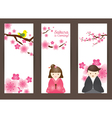 Cherry Blossoms and Japanese Couple Backdrop vector image vector image