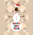 christmas and happy new year greeting card vector image vector image