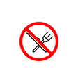 forbidden eating icon can be used for web logo vector image