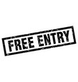square grunge black free entry stamp vector image vector image