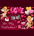 be my valentine love day holiday heart balloons vector image vector image