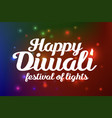 happy diwali festival lights vector image