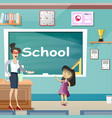 little girl with teache in classroom vector image