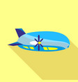 modern airship icon flat style vector image