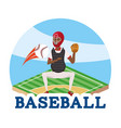 baseball player with ball and chest protector vector image