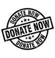 donate now round grunge black stamp vector image vector image