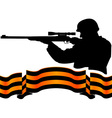 georgievsky ribbon and sniper vector image vector image