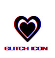 heart in heart icon flat vector image vector image