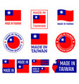 made in taiwan icon set republic china product vector image vector image