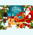 christmas holiday greeting card with new year gift vector image