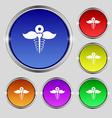 Health care icon sign Round symbol on bright vector image
