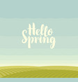 spring landscape with green fields and blue sky vector image