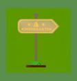 flat shading style icon sign kindergarten vector image
