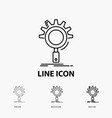 seo search optimization process setting icon in vector image vector image