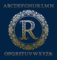 starry gold letters with initial monogram vector image vector image