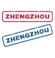 Zhengzhou Rubber Stamps vector image vector image