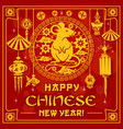 happy chinese new year rat sign gold paper cut vector image vector image
