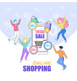 happy people dancing at smartphone with total sale vector image