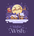 santa claus flying over the snowy night winter vector image