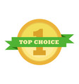 top choice award gold medal vintage custom badge vector image vector image