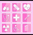 Medical Icon Set Pink vector image vector image