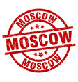 moscow red round grunge stamp vector image vector image