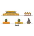 china xian flat landmarks vector image vector image