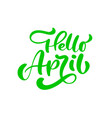 green calligraphy lettering phrase hello april vector image vector image
