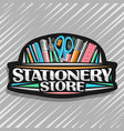 logo for stationery store vector image vector image