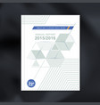 report cover 14 vector image