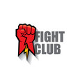 fight club logo with red man fist isolated vector image