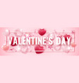 valentines day horizontal banner with shining pink vector image vector image