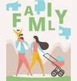 happy family walking together man woman kid vector image