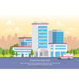 city hospital with place for text - modern vector image