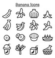 banana icons vector image