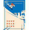 freeride snowboarder in motion sport poster or vector image vector image