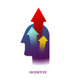 incentive arrows from head flat vector image