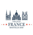Independence Day France vector image vector image