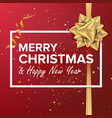 merry christmas background beautiful vector image
