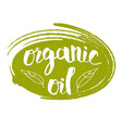 organic oil hand drawn isolated label vector image